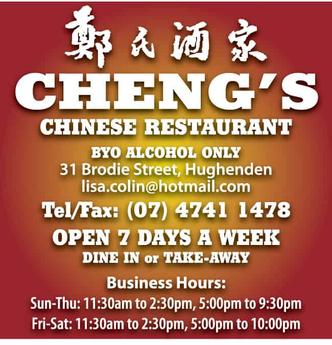 Cheng's Chinese Restaurant Advertisement
